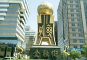 北京金融街,中国最具影响力的金融中心区!