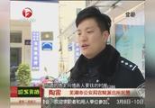 """安徽:赌徒报警讨赌债 """"维权""""不成反被抓"""