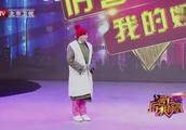 刘维按杨树林的嘱托模范评委演唱,没想到直接被淘汰,现场懵了!