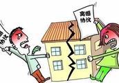 协议离婚后,一方不履行离婚协议怎么办?