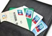 你那些没有用的银行卡,切记不能随便处理掉