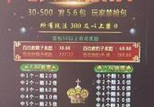 """微信红包踩雷""""踩""""出400多万元,来看看这种网络赌博的真面目"""