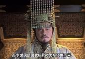 西游记中身份最尊贵的凡人,连玉皇大帝都不敢惹