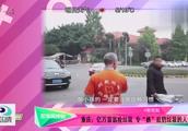 """重庆:亿万富翁捡垃圾 专""""抓""""乱扔垃圾的人"""
