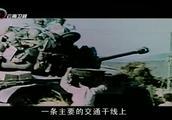 上甘岭战役,志愿军和美军投入了10万重兵,损失达4万多人!