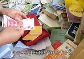 农村小伙废品站找到百元大钞,打开结婚证盒子发现这么多钱