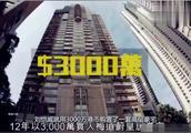 杨幂刘恺威离婚未彻底,财产仍未分割,上亿资产还共同持有?