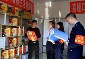 """广安岳池县税银""""以诚相贷""""助力中小微企业发展"""