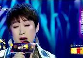中国情歌汇:成方圆唱经典《我要你》,开口惊艳全场,观众尖叫
