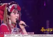 歌从黄河来:三位美女演唱了一首《阿西里西》,令人陶醉!