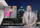 泰国推出萌萌哒的规定,打架斗殴的两人到警局,和解后还要比爱心