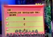 吴宗宪与李敖这段巅峰对话,全程笑点不断,脑洞大开!(2)