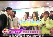 买超求婚张嘉倪视频曝光,怎么跟陈小春一样爱哭?