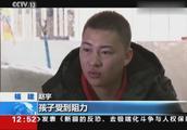 """从""""故意伤害""""到""""正当防卫"""" 聚焦""""赵宇见义勇为案""""独家调查"""