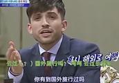 韩国综艺,英语已经没必要学了,因为全世界到处都有中文!