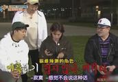 郑俊英节目上与表弟通话,金钟民和车太贤的反应很有意思