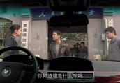 富二代把宝马车停警局门口,女警让他挪车富二代不肯,下一秒惨了