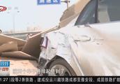 成都东三环发生车祸!拖挂车司机讲述事发经过,轿车跟车太近?