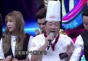 蔡国庆想吃烤鸭遭拒,还要回答3个问题,厨师葫芦里卖的什么药?