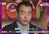 电影《无极》发布会,柳岩初出茅庐惹怒陈凯歌,领导做法太暖心