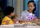 家有儿女:家里来了一个阿姨,没想到杨紫竟然出现这么怪异的表情