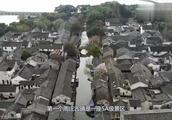江苏值得去的五个古镇,第一个是周庄古镇,另四个你去过吗