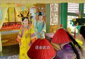 公主不肯听皇上的话远嫁云南,就是这公主的表现有点二