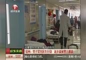 男子穿白大褂冒充医生偷手机,返乡就被警方抓获!