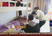杭州一位聋哑人被撞骨折,肇事车不知去向