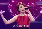 李翊君现场演唱经典歌曲《鸳鸯蝴蝶梦》、《婉君》百听不厌