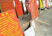 中山古镇胜球工业园里面小厂几十个,老板说招工太难