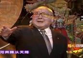 京歌《戏魂》京剧名家联袂演唱,黄河奔腾从天降