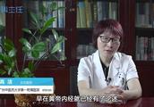 中医如何认识久咳不愈的原因?听听专家是怎么说的!