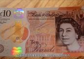世界上最难仿造的纸币,纸币上都能做到透明化,看完不得不服