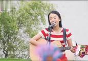 中国情歌汇:吉他女孩温柔演唱《刚好遇见你》,听得心都化了