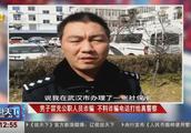 河南:男子冒充公职人员诈骗,没想到接电话的是真警察