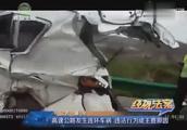 高速上发生车祸,小型客车上7人,3人当场死亡,一人抢救无效死亡