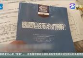 """北京女子患病不去医院只喝果汁""""排毒"""",后肺部感染抢救无效死亡"""