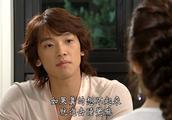 浪漫满屋:宋慧乔深情表白,不料被李英宰嘲笑,真是坏透了