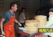 陈翔六点半:蘑菇头买包子开口就要一百个,老板没有,太搞笑了