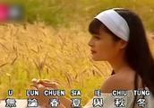 经典琼瑶剧《青青河边草》,高胜美演绎同名歌曲,老歌百听不厌!