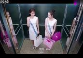 俩美女商场撞衫,一个真品一个A货,看完气质就知道了!