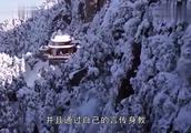 中国近代第一高僧120岁圆寂,死前写下了一字,至今无人参透!