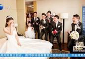 """珍贵婚礼视频现场曝光,孙茜道出""""旋转木马""""背后的故事"""