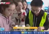 西安外国语大学推出校园食堂外卖APP,学生勤工俭学兼职送餐员