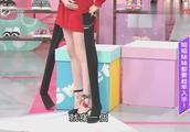 女人我最大:刘真分享,可以当裤子穿的鞋子!也只有她能够驾驭了