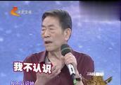 朋友曝出杨少华喜好,直言这么多年就是喜欢钱,太真实了吧