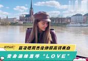 """昆凌晒周杰伦帅照高调表白,变身迷妹直呼""""LOVE"""""""