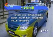 撞了出租车,除了赔偿维修费,司机还要误工费停运费,该不该赔?