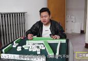 小伙打麻将一缺三,想出一招视频打麻将,整个过程太有趣了